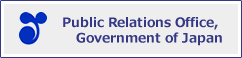 Public Relations Office, Government of Japan